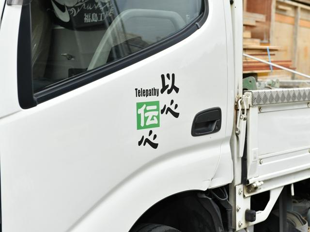 fukushima-186