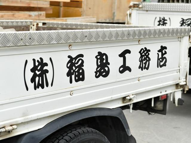 fukushima-187