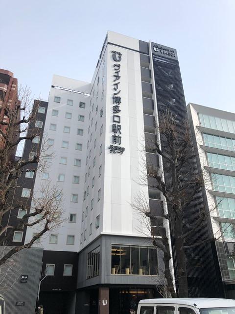 福岡市博多区 NKビル 2019年竣工 2